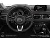 2021 Mazda CX-5 GS (Stk: 37602) in Kitchener - Image 4 of 9