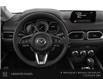 2021 Mazda CX-5 GS (Stk: 37607) in Kitchener - Image 4 of 9