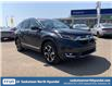 2018 Honda CR-V Touring (Stk: B7985) in Saskatoon - Image 1 of 17