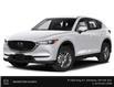 2021 Mazda CX-5 GS (Stk: 37660) in Kitchener - Image 1 of 9