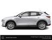 2021 Mazda CX-5 GT w/Turbo (Stk: 37661) in Kitchener - Image 2 of 9
