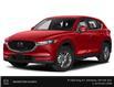 2021 Mazda CX-5 GS (Stk: 37670) in Kitchener - Image 1 of 9