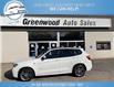 2017 BMW X3 xDrive35i (Stk: 17-40277) in Greenwood - Image 1 of 23