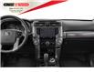2021 Toyota 4Runner Base (Stk: 960639) in Milton - Image 7 of 9