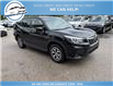 2019 Subaru Forester 2.5i Convenience (Stk: 19-60110) in Greenwood - Image 4 of 20