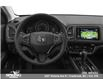 2022 Honda HR-V Touring (Stk: H01744) in North Cranbrook - Image 4 of 9