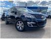 2017 Chevrolet Traverse 1LT (Stk: B8004) in Saskatoon - Image 1 of 11