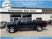 2021 Ford F-250 XL (Stk: 21-00579) in Greenwood - Image 1 of 17