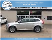 2017 Volvo XC60 T5 Drive-E (Stk: -) in Greenwood - Image 1 of 20