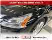 2013 Nissan Altima 2.5 SL (Stk: P1215) in Calgary - Image 3 of 19