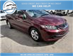 2013 Honda Civic LX (Stk: 13-20546) in Greenwood - Image 4 of 17