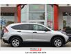 2014 Honda CR-V BLUETOOTH | REAR CAM | HEATED SEATS (Stk: R10342) in St. Catharines - Image 2 of 22