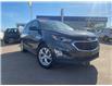 2018 Chevrolet Equinox LT (Stk: B8056) in Saskatoon - Image 1 of 12